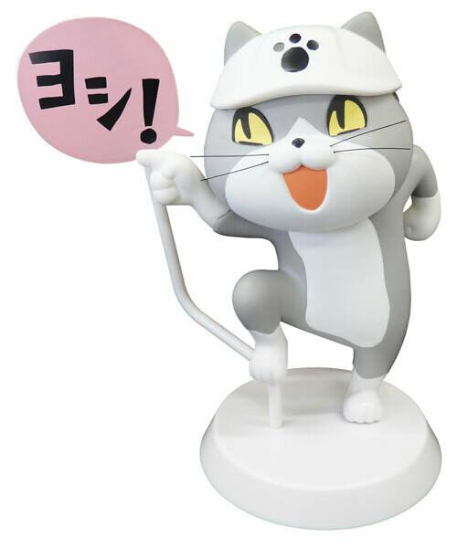 "Working Cat ""Yoshi"""