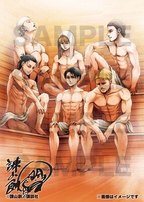 Portrait D celebrating the release of Attack on Titan's final manga