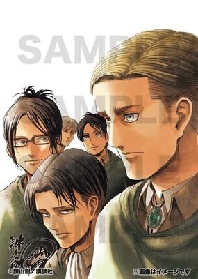 Portrait B celebrating the release of Attack on Titan's final manga