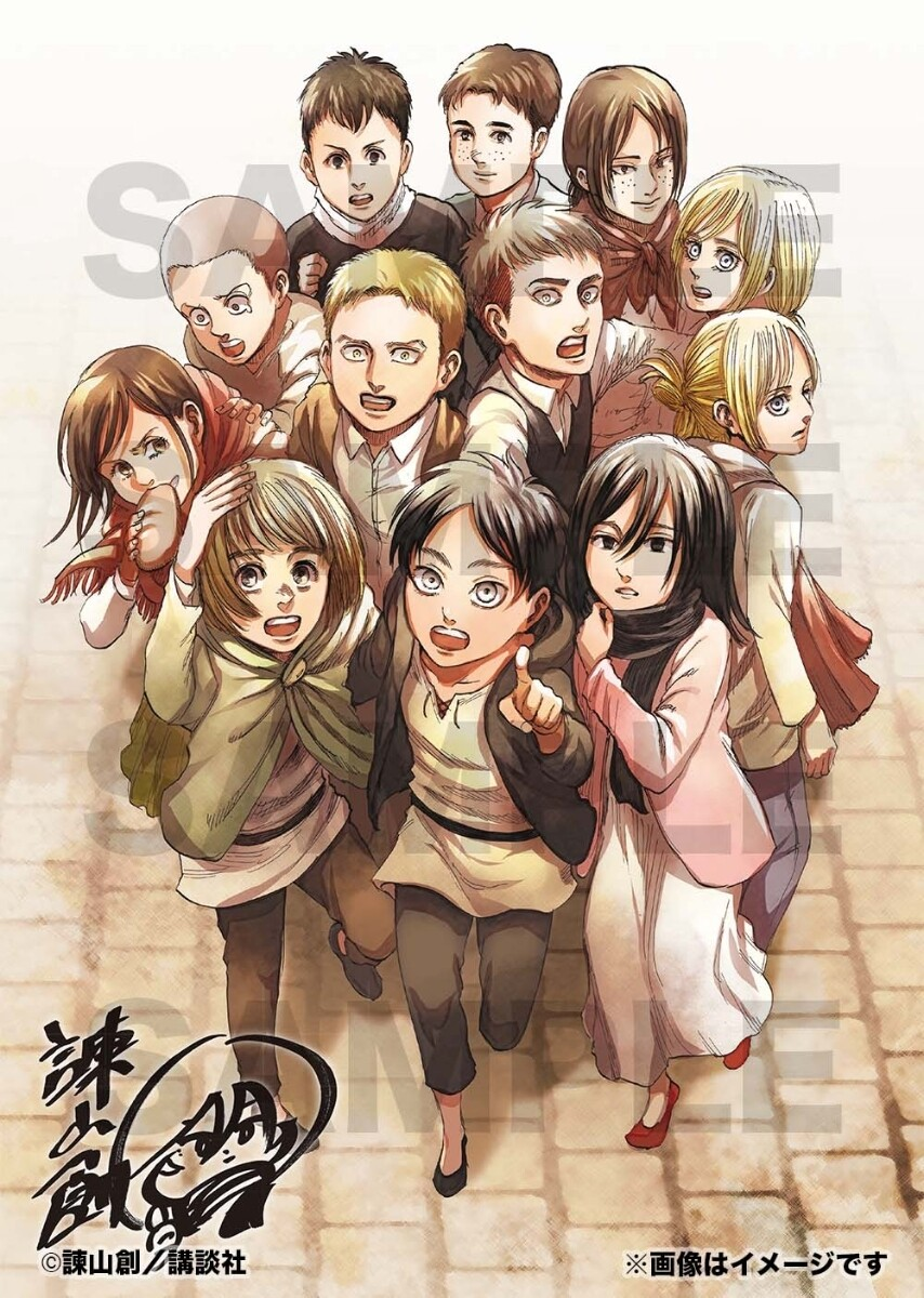 Portrait E celebrating the release of Attack on Titan's final manga