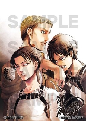 Portrait A celebrating the release of Attack on Titan's final manga