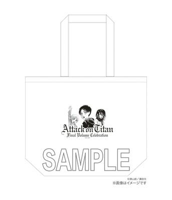 Tote bag (SNK's final manga celeb.)