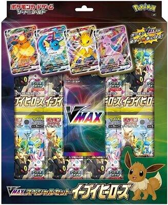 Pokemon Card Sword & shield Eevee Heroes VMAX Special set