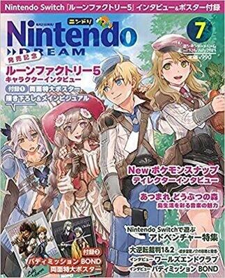 Nintendo Dream 07/21