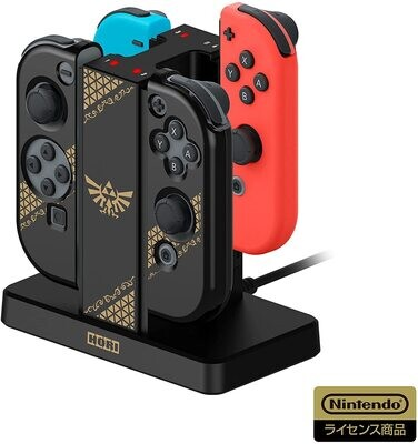 (The Legend of Zelda) Charge Stand + Joy-Con Protective Case for Nintendo Switch