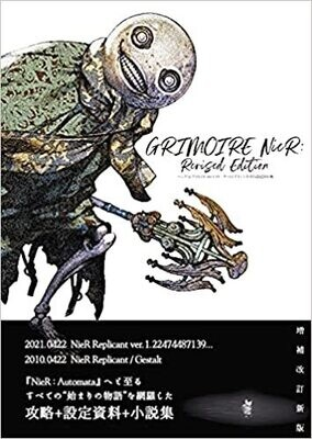 Nier Replicant Ver.1.22 ... The Complete Guide + Setting Documents Collection Grimoire NieR: Revised Edition