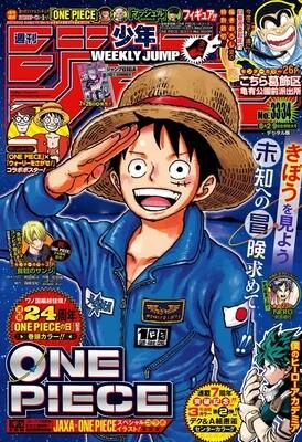 Weekly Shonen Jump (33-34) 2021