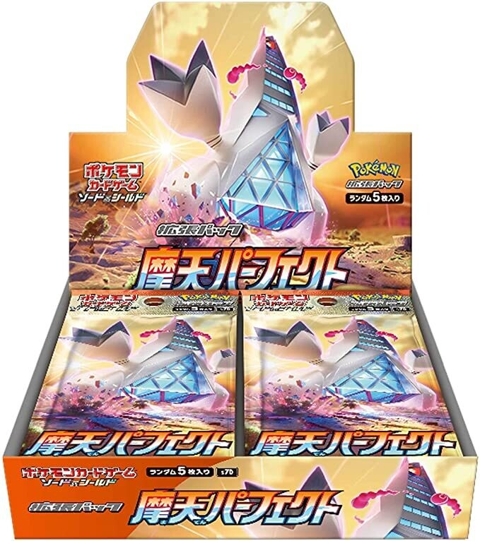 Pokemon Card Game Sword & Shield Expansion Pack : Skylight Perfect. Booster Box