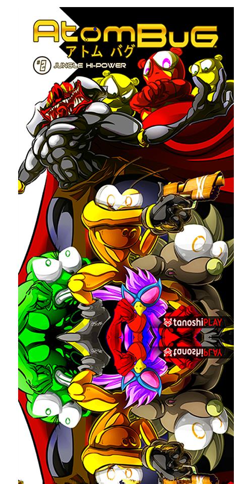 Atom Bug #2 Comic Book