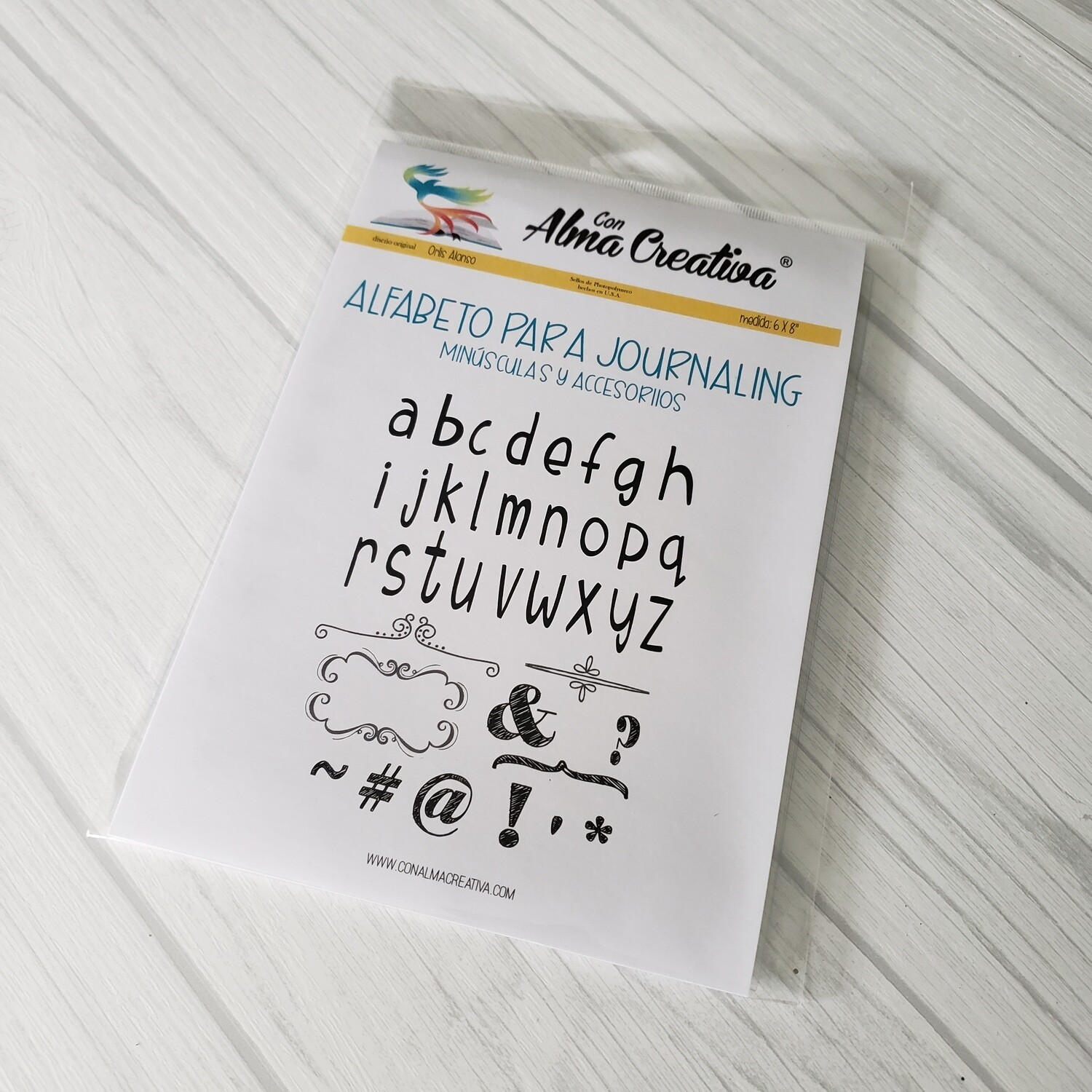 """6x8"""" Stamp - Lowercase Letters"""