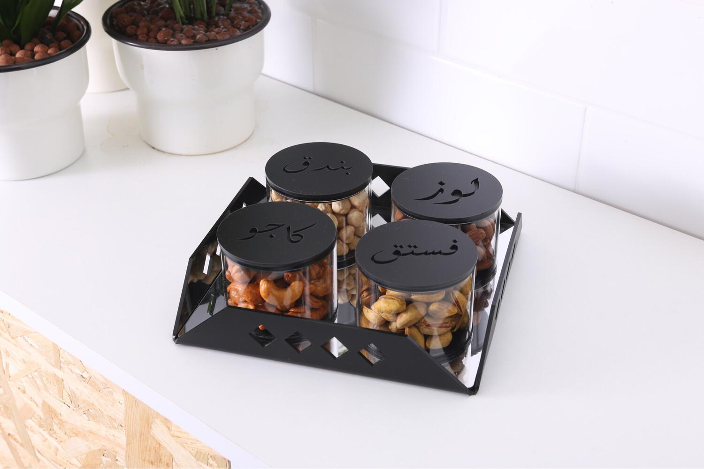 Multi-use Boxes Tray - Black