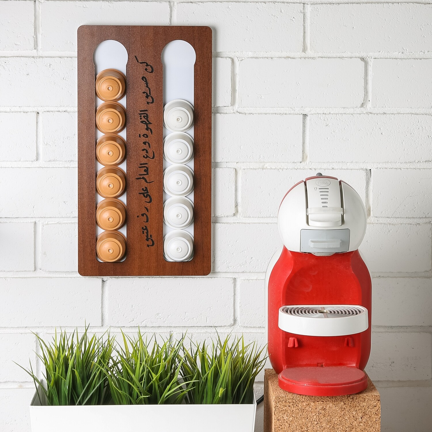 Coffee Wall Stand - Brown Wood