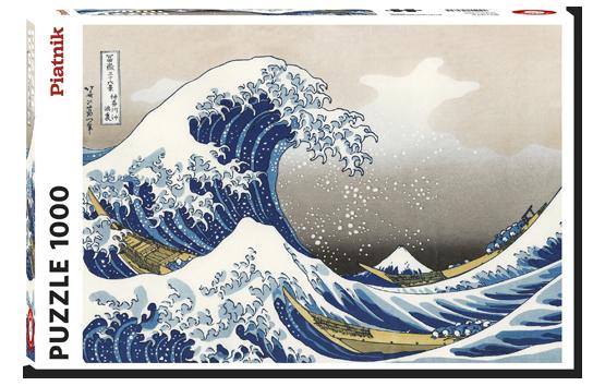 Hokusai - The great wave