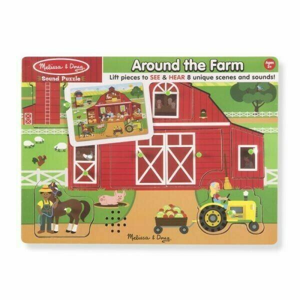 Around The Farm Sound 8 Pc