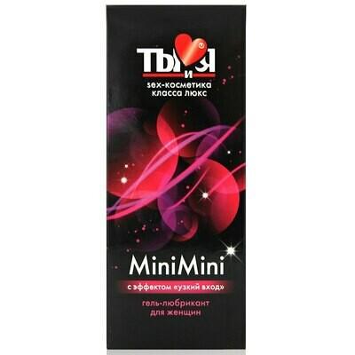 Гель-смазка MiniMini любрикант сужающий 50г