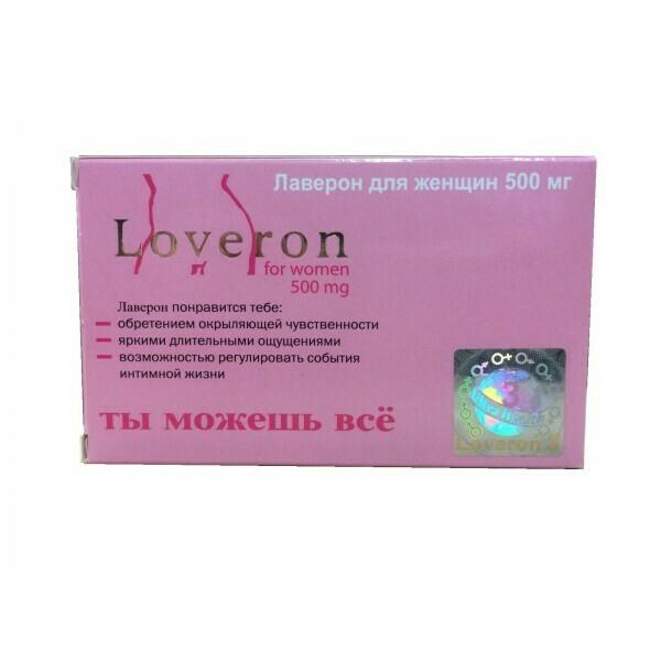 Лаверон таблетки 500 мг № 3 женские