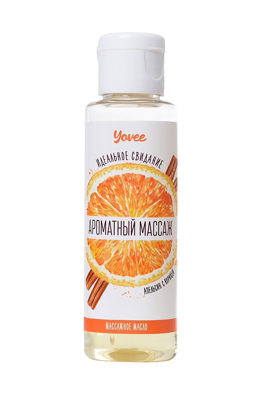 Масло Yovee Ароматный массаж Апельсин/Корица 50мл