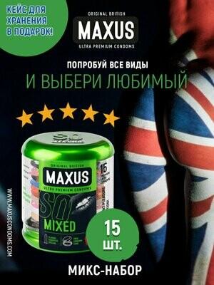 Презервативы MAXUS Mixed (набор) №15