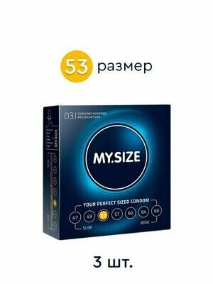Презервативы MY.SIZE №3 ширина 53мм