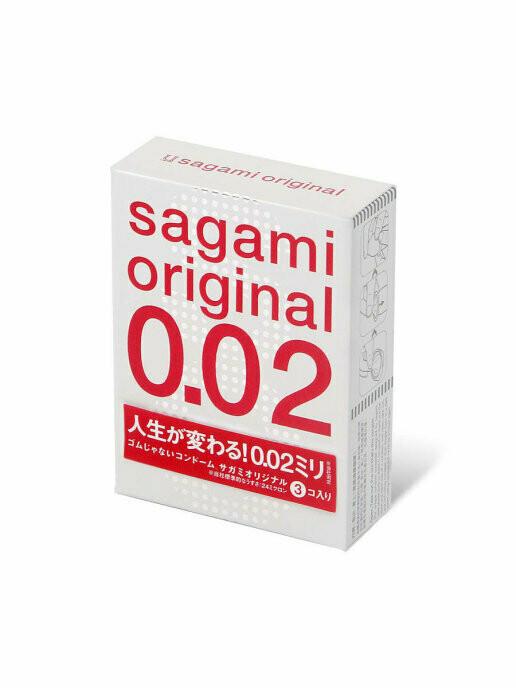 Презервативы Sagami Original 0.02 ультратонкие №3