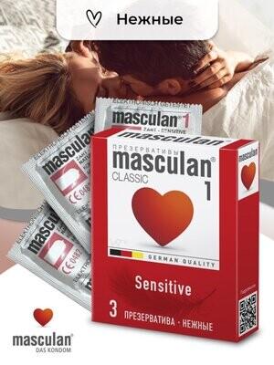Презерватив Masculan-1 Classic №3 Нежный