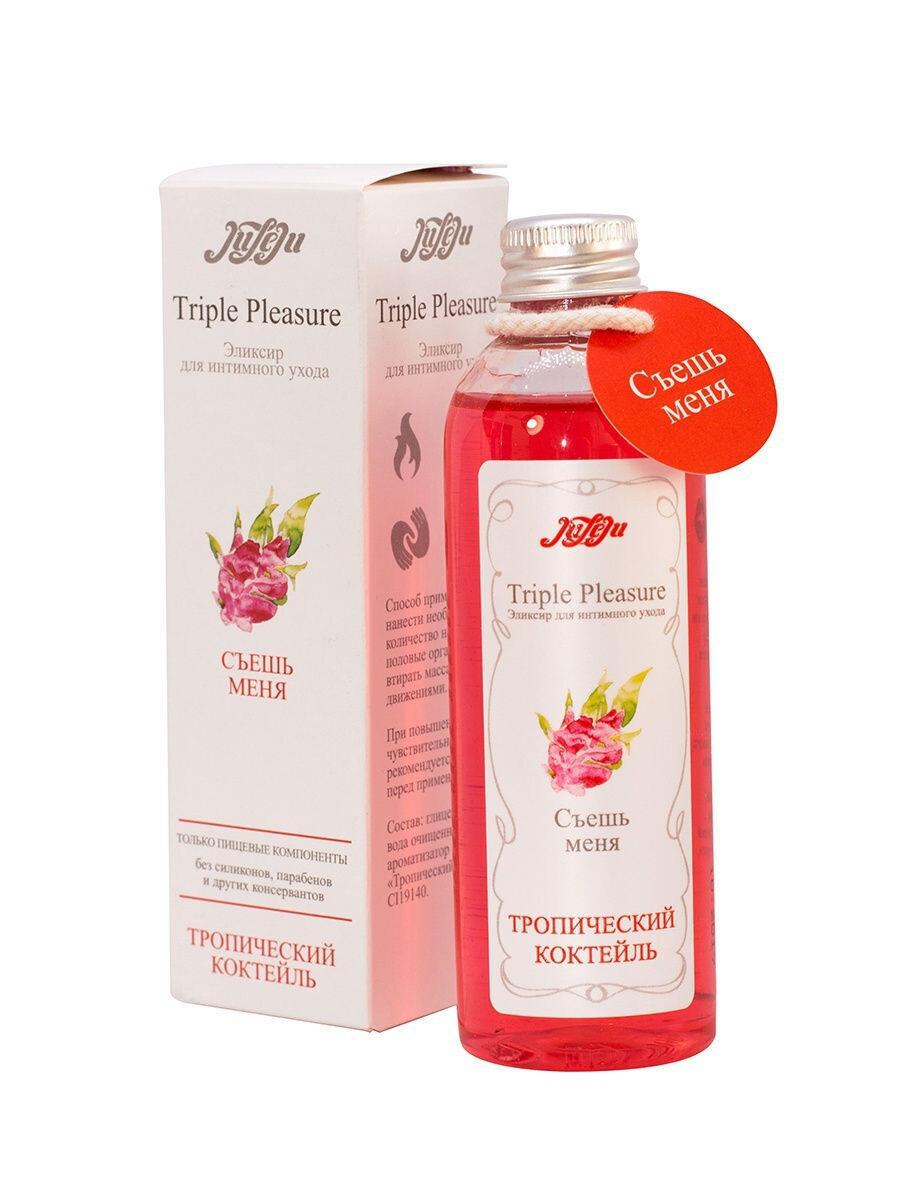 Эликсир Triple Pleasure Тропический коктейль 130 гр