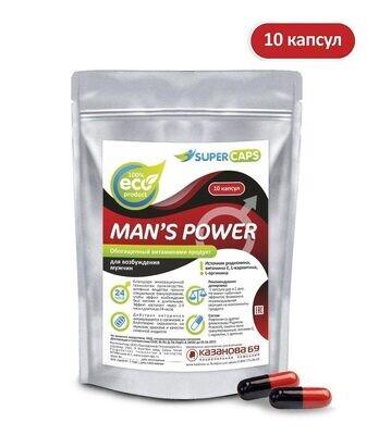Man's Power д/возбуждения мужчин с L-Карнитином капс. №10