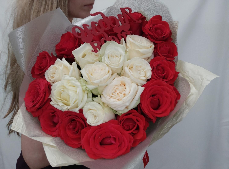 Букет Сердце 23 розы