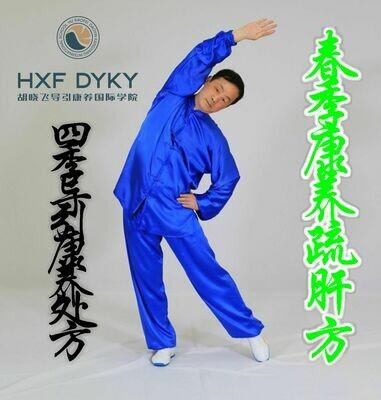Live Online-course 24.-25.4.2021 Hu Xiaofei Seasonal Training Spring - Liver