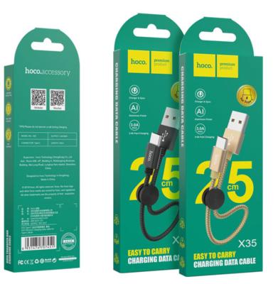 câble Hoco USB Type-C X36  de 25 cm