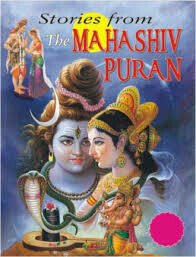 STORIES FROM MAHA SHIV PURAN ( A.B )