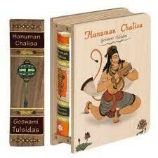 Hanuman Chalisa Wooden Gift Box