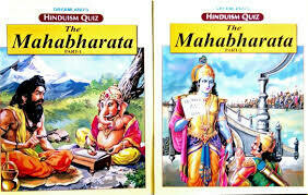 SET OF MAHABHARATA (12 BOOK)