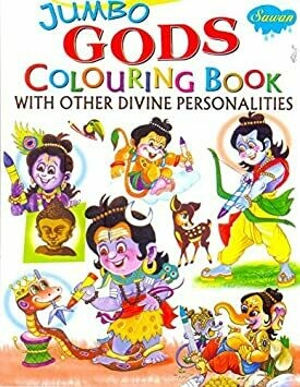 Four in One God Colouring Book