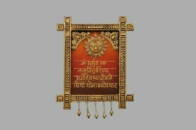Gayatri Mantra Frame Small