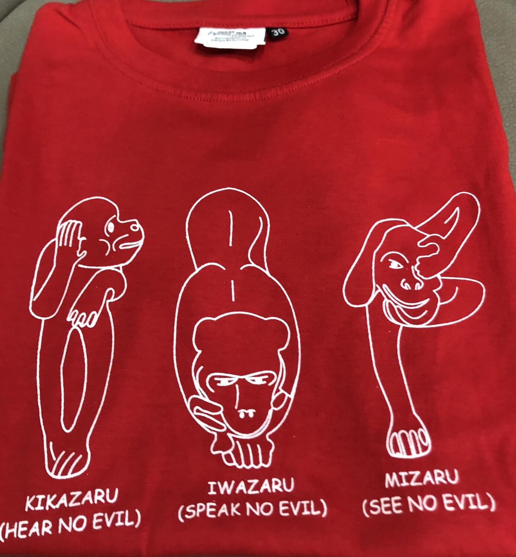 T-Shirt Wise Monkeys Size 30