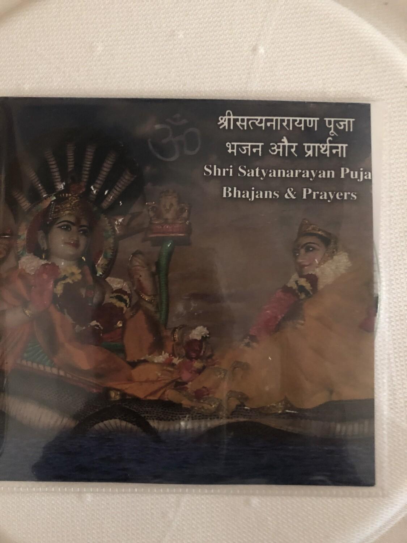 Vishnu Mandir CD