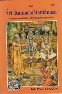 RAMCHARIT MANAS ENGLISH Orange 1617 ( A.B )