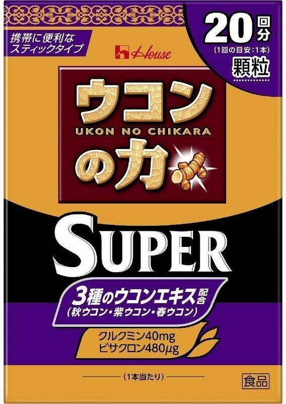 20x Super Ukon No Chikara (40mg)