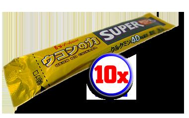 10x Super Ukon No Chikara (40mg)