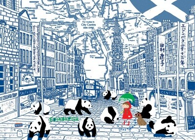 Edinburgh Panda Blue A5