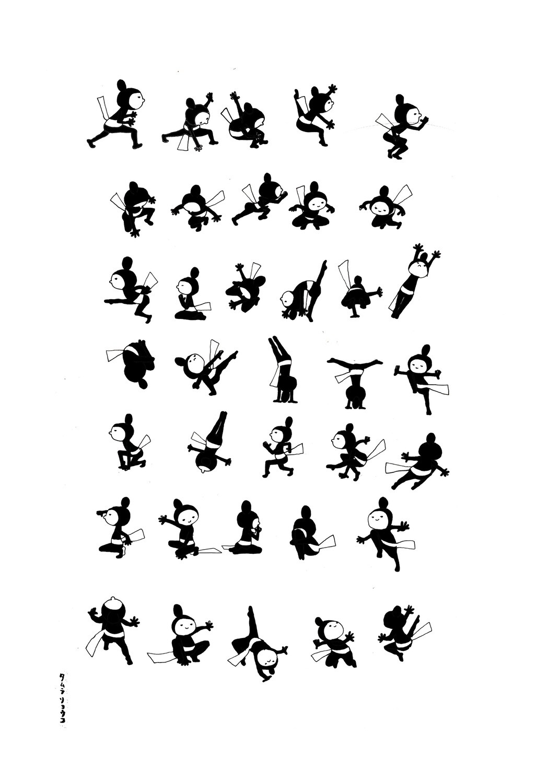 Ninja Life