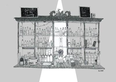 I love Gin A4