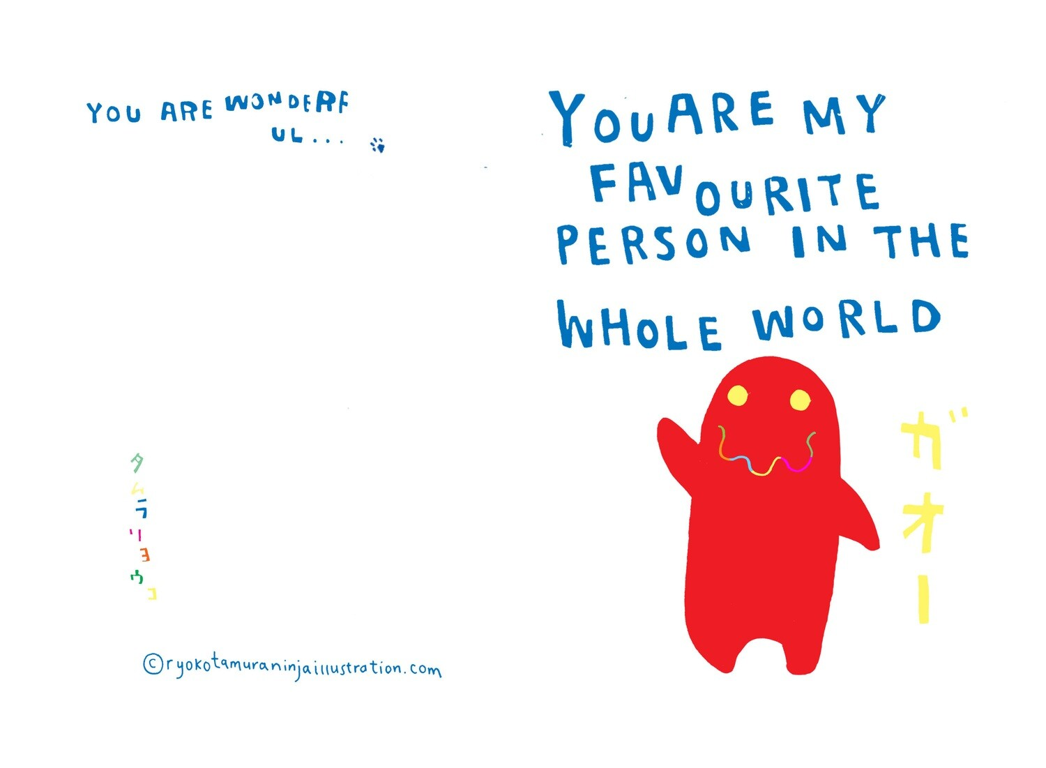 You are my favourite person card with envelop