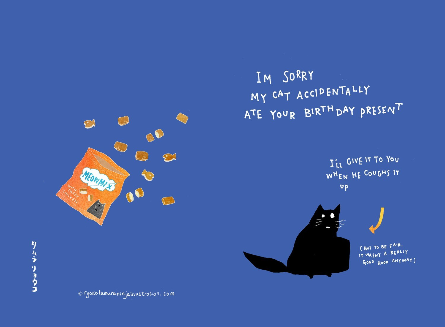 Sos the cat ate your birthday present Greetings card