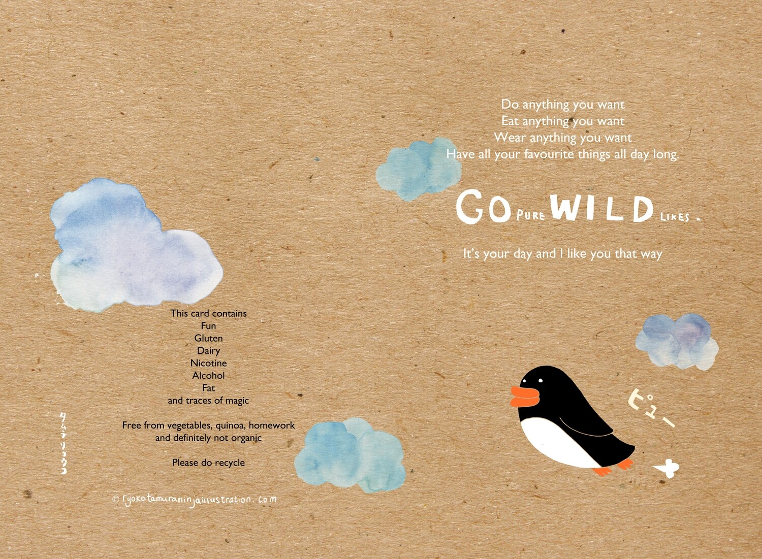 Go Wild Greetings Cards