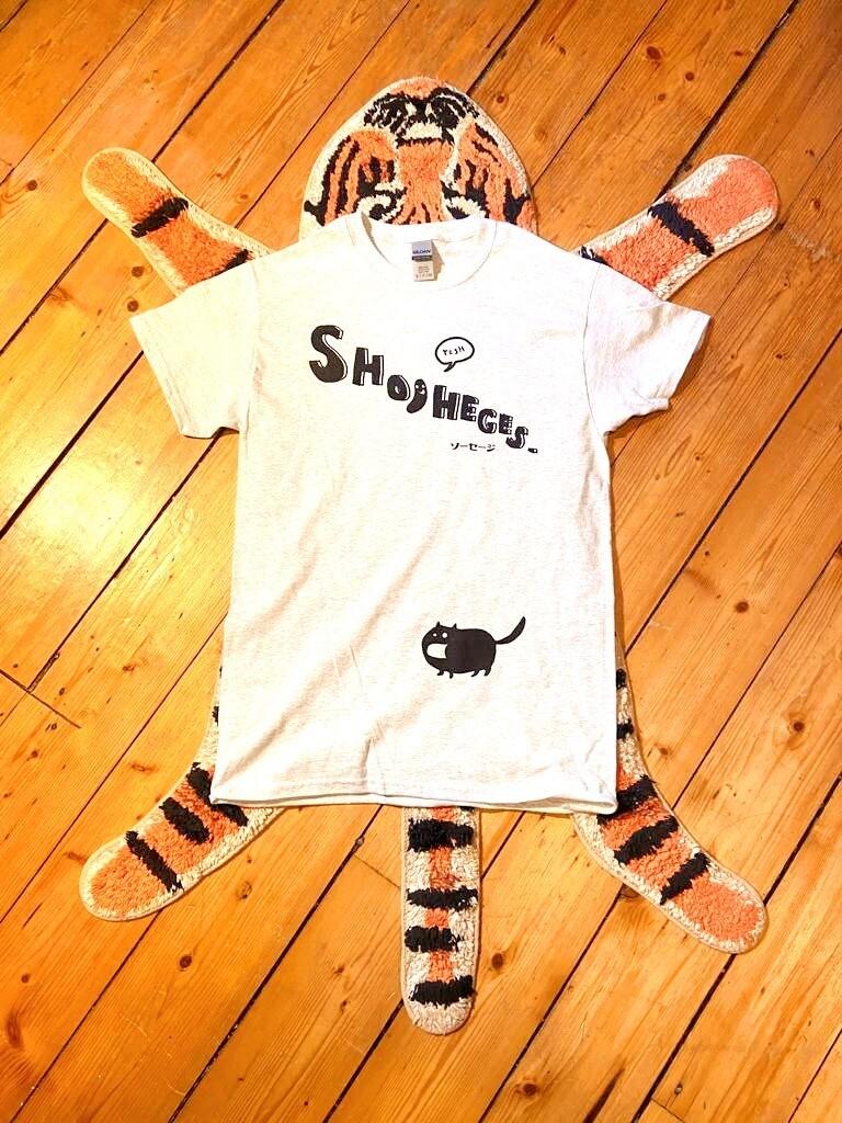 Shosheges T shirt White or Grey