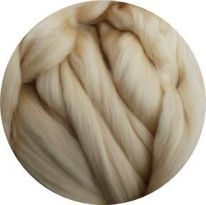 Fine Merino Wool Roving -- NEW! Banana Cream