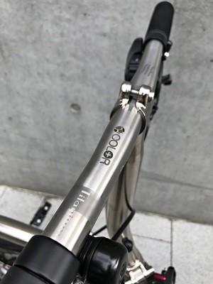 BROMPTON Premium Titanium Handlebar S bar (COLORPLUS)