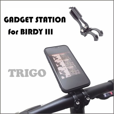 Gadget Station for Birdy III (Trigo)
